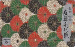 Télécarte Japon En SOIE / 110-007 - Série Déco FLEUR Chrysanthème - SILK SURFACE FLOWER Japan Phonecard - 30 - Bloemen