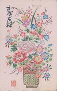Télécarte Japon En SOIE / 110-007 - Fleur En Bouquet - SILK SURFACE Flower Bunch Japan Phonecard - Blume SEIDE TK 35 - Fleurs