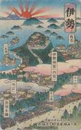RARE Télécarte Japon En SOIE / 110-011 - Paysage - SILK SURFACE Landscape & Sunset Japan Phonecard - SEIDE TK - 37 - Paysages