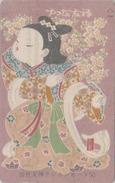 Télécarte Japon En SOIE / 110-011 - Tradition Culture Poupée - SILK SURFACE Geidha Doll - Japan Phonecard - SEIDE TK  38 - Paysages