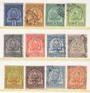TUNISIA  9-19, 21   (o) - Tunisia (1888-1955)