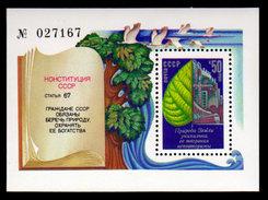 Russia, USSR 1984, Scott 5318, Environment Protection,  Souvenir Sheet, MH - 1923-1991 URSS