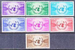 YEMEN  103-9  *  UNITED  NATIONS - Yemen