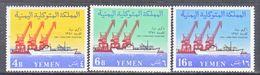 YEMEN  110-12    **    DEEPWATER  PORT - Yemen
