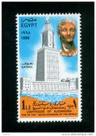 EGYPT / 1998 / AIRMAIL / LIGHTHOUSE OF ALEXANDRIA / ALEXANDER THE GREAT / MNH / VF - Ägypten