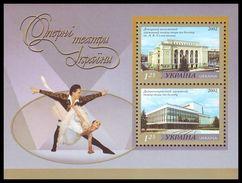 UKRAINE 2002. OPERA HOUSES Of DONETSK And DNIPRO. Mi-Nr. 506-07 Block 36. MNH (**) - Ukraine