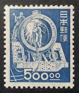 Japan 1949 Definitive Locomotive 500y Watermarked Mint With Gum Scott#436 SG#499 Cat.$475 - Unused Stamps