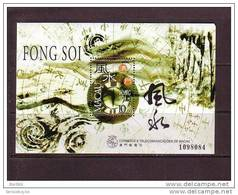 M6163-   Bloc MNh -Macau 1997-  Fong Soi   (Nr. 0295668) - 1999-... Chinese Admnistrative Region