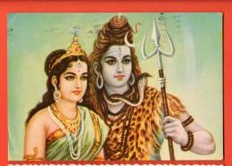 EVD-27 SHIVA ET PARVATI  Divinités Populaires Et Aimés De La Mythologie Hindoue.Trident Stamp Nehru, Used To Switzerland - India