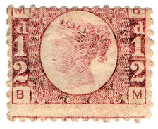 (I.B-CK) QV Postal : ½d Rose-Red (plate 5) SG 48 - 1840-1901 (Victoria)