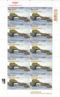 Iceland 2015 MNH Minisheet Of 10 Gatastakkur Tourism - Géographie