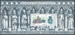 FRANCE - 86e Congrès De La Fédération Des Sociétés Philatéliques Françaises - Souvenir Blocks & Sheetlets