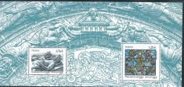 FRANCE - Cathédrale De Saint Denis - Souvenir Blocks & Sheetlets