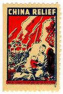 (I.B) China Cinderella : Famine Relief (War Sufferers) - China