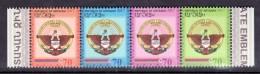 Armenien/Armenie/Armenia/Artsakh/Karabakh 2017, Definitive Issue, The State Emblem, Flag - MNH ** - Armenië