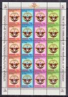 Armenien/Armenie/Armenia/Artsakh/Karabakh 2017, Definitive Issue, The State Emblem, Flag, Sheet - MNH ** - Armenia