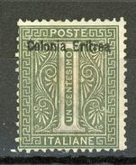 ITALIE : (ERYTHREE) N° Yvert 1 (*) - Eritrea