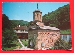 C2-Postcard-Orthodox Monastery Vracevsnica,Gornji Milanovac - Serbie
