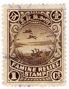 (I.B) China Cinderella : Famine Relief 1c - China