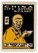 (I.B) China Cinderella : Famine Relief 3c (Life Saving) - China