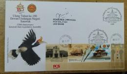 Malaysia 2017 150 Years Sarawak State Legislative Assembly FDC Cover Signed Autograph Postmaster National University - Malaysia (1964-...)