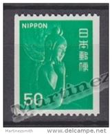 Japan - Japon 1976 Yvert 1177a, Definitive Non Perforated Vertically - MNH - 1926-89 Emperor Hirohito (Showa Era)