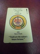 TELECARTE Sultanat D' OMAN - 3 - Year Of Youth 1993 - Oman