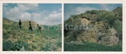 On The Paths Of Reserve - Kopet Dagh Nature Reserve - 1985 - Turkmenistan USSR - Unused - Turkménistan