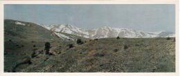Mountain - Kopet Dagh Nature Reserve - 1985 - Turkmenistan USSR - Unused - Turkménistan