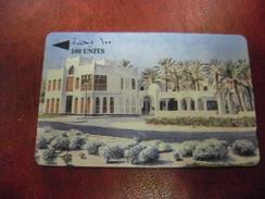 TELECARTE BAHRAIN Bahrein - AL JASRA HANDICRAFT CENTRE - Bahreïn
