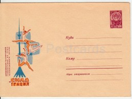 Competitions In Gymnastics For The Prize Of The Television Club - Sport - Stationery - 1966 - Russia USSR - Unused - 1923-1991 URSS
