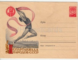 Gymnastics - Summer Games Of The Peoples Of The USSR - Stationery - 1959 - Russia USSR - Unused - 1923-1991 URSS