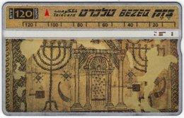 ISRAEL B-210 Hologram Bezeq - Culture, Mosaic - 648B - Used - Israel