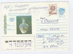 1992 MOLDOVA 0.65 ARMS Stamp On  UPRATED 5k RUSSIA  POSTAL STATIONERY COVER Illus POTTERY - Moldova