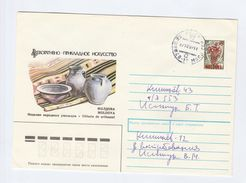 1992 MOLDOVA COVER Stamps 0.70 GRAPES OVPT  Cover Illus Pottery , Fruit - Moldova