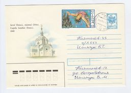 1992 MOLDOVA 0.35 HIGH JUMP Stamp UPRATED 0.35 POSTAL STATIONERY COVER Ilus SATUL DONICI CHURCH Sport Athletics Religion - Athletics