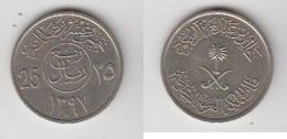 ARABIE SAOUDITE // MONNAIE 25 HALALA AH 1397 / 1976 - Arabie Saoudite