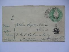 INDIA - Patiala State - Edward VI Stationary Envelope - Patiala