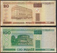 °°° BELARUS - 20 100 RUBLES °°° - Bielorussia
