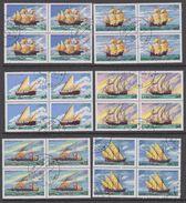 Sao Tome E Principe 1979 Sailing Ships 6v Bl Of 4   Used (37127A) - Sao Tome En Principe