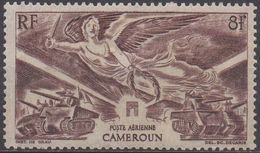 CAMEROUN  N°PA 31__NEUF* VOIR  SCAN - Cameroun (1915-1959)