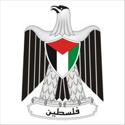 ADESIVO STICKER Stemma Palestina - Vignettes Autocollantes