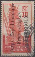 CAMEROUN  N°42__OBL VOIR  SCAN - Cameroun (1915-1959)