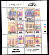 Serie Muestra Nº 565/70  Bahrain - Bahrain (1965-...)