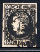 ROMANIA 1866 Prince Carol I  20 Para Type II  Used.  Michel 16y - 1858-1880 Moldavia & Principality