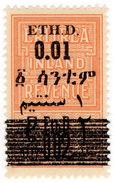 (I.B-CK) BOIC (Eritrea) Revenue : Duty Stamp 0.01 On 0.02 OP - Erythrée