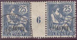 Franz. Kolonien Levante 1908-03-27 Constantinopel Mi#16+ZS+16 Bogennummer 6 Gestempelt Zwischensteg - Oblitérés