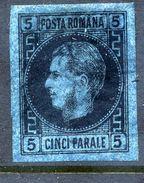 ROMANIA 1866 Prince Carol I  5 Para Thin Paper,  Used.  Michel 15yb - 1858-1880 Moldavia & Principality