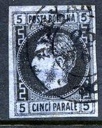 ROMANIA 1866 Prince Carol I  5 Para Thin Grey-blue Paper,  Used.  Michel 15ya €650 - 1858-1880 Moldavia & Principality