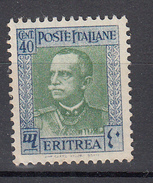 1931 Eritrea 40c Emmanuel III  MNH - Eritrea
